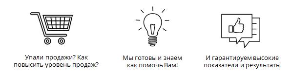 Белая реклама в интернете куда подать рекламу по грузоперевозкам